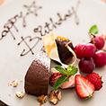 【結婚式2次会・貸切】オリジナルのケーキもご用意しております♪