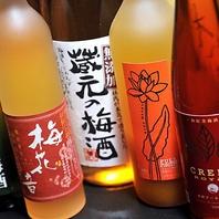 """君は出来るかな?""""梅酒・果実酒の全国制覇""""!"""