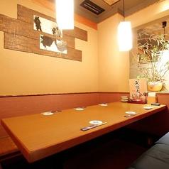 日本海庄や 八重洲店の特集写真