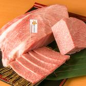 陽山道 篠崎店のおすすめ料理2