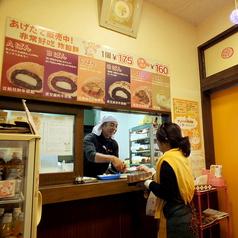 あげパン工房 アントシモ 前島店の雰囲気1
