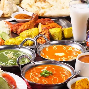 インド料理 タージマハルのおすすめ料理1