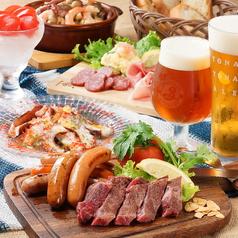 一番搾りコラボショップ 三宮麦酒 ビールのおすすめ料理1