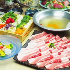 浮乃中 立川店のコース写真