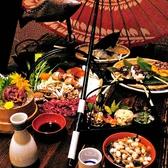 鶴我 東京 赤坂店のおすすめ料理3