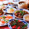 陳麻婆豆腐 ラシック店のおすすめポイント1