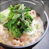 博多道場 上野御徒町店のおすすめ料理3