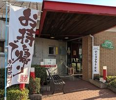 レストラン キャリーリー 皆生店の写真