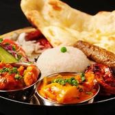 マハラジャ Maharaja 丸の内店のおすすめ料理3