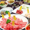 料理メニュー写真中山亭コース\4000