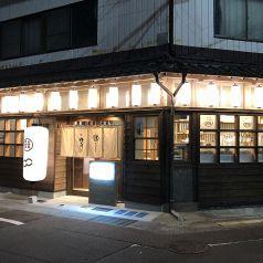 鰻と肴菜と日本酒の店 まんまるのおすすめポイント1