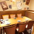 ◆個室宴会最大30名様◆2/4/6~最大30名様まで個室宴会OK!!貸切宴会は最大60名様まで承ります◎