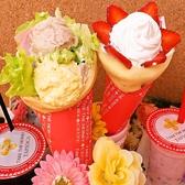 テイクザハニー 立川店のおすすめ料理2