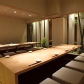 海峯魯 博多リバレイン店の写真