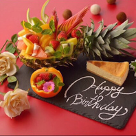 『誕生日、歓迎会、女子会などの幸せな記念日に♪』