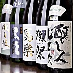 魚匠屋 西早稲田店のおすすめ料理1
