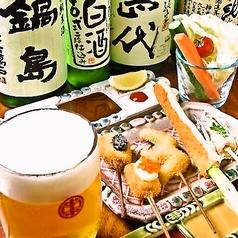 串の坊 大阪法善寺本店のコース写真