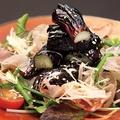 料理メニュー写真土佐茄子のたたき