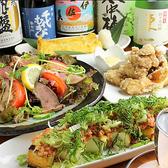 創作居酒屋 ほっとけーのおすすめ料理2