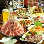 肉の居酒屋 ととろ 上野広小路本店