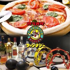 カラオケ ファンタジー 立川南駅前店