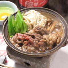 七姫のおすすめ料理1