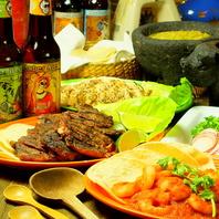 【陽気なメキシカンパーティー】タコス&ビール食飲放題