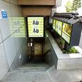 ※1階がローソンのビル 地下鉄日比谷線東銀座駅徒歩2分/地下鉄銀座駅徒歩5分★1階がローソンのビル★時事通信ビルの向かいに当店がございます★