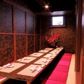 【10名規模の場合・掘りごたつ式個室】完全個室席なので、周りを気にせず自分たちの空間でお食事を楽しめます!人数はもちろんどの人数でもご対応可能です