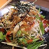 肉喰是 にくいぜのおすすめ料理2
