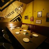 チーズスクエア CHEESE SQUARE 吉祥寺店の写真