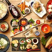日本酒原価酒蔵 新宿総本店のおすすめ料理2