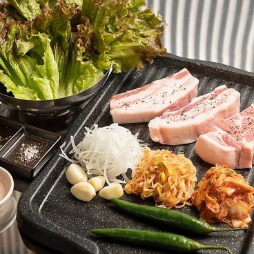 韓流屋台 六ツ門 ポチャのおすすめ料理1