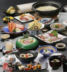 松江の台所 こ根っこやのコース写真