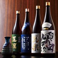 【全国銘酒飲み比べ】日本酒全9種2時間飲み放題1980円♪