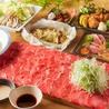 獅子舞 shishimai 浜松店のおすすめポイント2