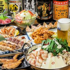 炭火串焼 唐福のおすすめ料理1