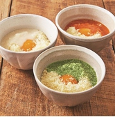 温野菜 上本町店のおすすめ料理2