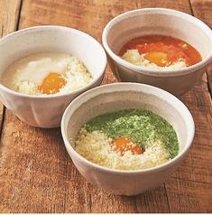 温野菜 西川口店のおすすめ料理2