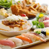 大衆寿司酒場 こがね商店のおすすめ料理3