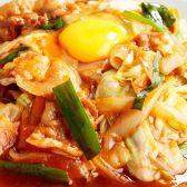 洋庖丁 池袋西口店のおすすめ料理3