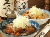 長屋門 雷門店のおすすめ料理2