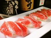 時代屋 やす兵衛 旬海鮮のおすすめ料理2