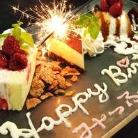 誕生日・記念日には、立川駅チカの我楽多家へ!