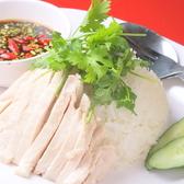 タイ屋台999 カオカオカオのおすすめ料理3