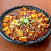 中国家庭料理 ニイハオ 新宿歌舞伎町店のおすすめ料理3