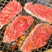 陽山道 篠崎店のおすすめ料理3