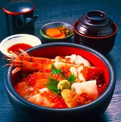 おけしょう鮮魚の海中苑の写真
