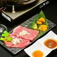◆オススメ料理!うにとワサビのリブロース巻きの食べ方◆