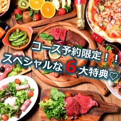 CONA コナ 名古屋名駅店のおすすめ料理1